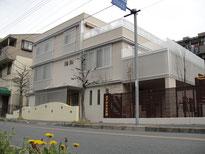 あすの木保育園            埼玉県和光市丸山台3-5-8