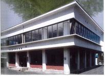 臼田町商工会館