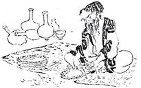 彫工モニヲマの図 (アイヌ人物誌より)