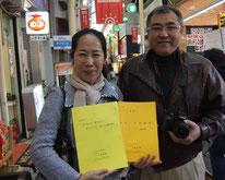 夫先生と廣澤キャリアサポートセンター長