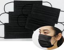 国産3層構造不織布カラーマスク ブラック(黒) 5枚入り