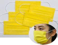 国産3層構造不織布カラーマスク イエロー(黄) 5枚入り