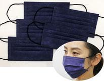 国産3層構造不織布カラーマスク ネイビー(紺) 5枚入り