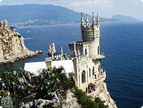 Crimea  Novyy god