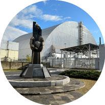 Tschernobyl Atomkraftwerk