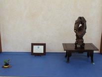 Scuola d'Arte Bonsai - Premio IBS Suiseki