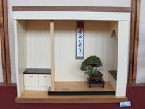 Juniperus Chinensis - Bonsai Club Rivalta - Premio Miglior Allestimento