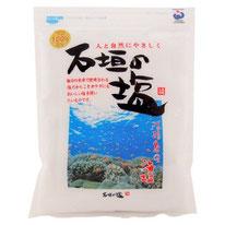石垣の塩 500g  こちらは再製自然塩ではなく、日本最南端の石垣島の海水のみを100%使用した自然海塩です。そのため塩化ナトリウム濃度、にがり濃度など栄養的にも変化があります。
