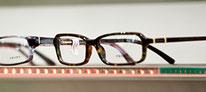 Arbeitsbrillen