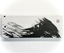 """""""Le Mont Noir""""/ 49x18/ Apr.2020"""