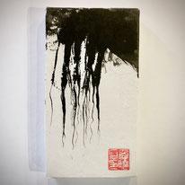 """ Baumes ""/  10x18/Apr.2020"