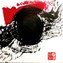 """""""Trou noir""""20-20/20x20/Feb.20"""