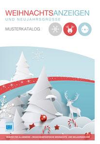 """Musterkatalog """"Weihnachten und Neujahr"""" (Farbe) für Anzeigen in der Zeitung """"Snevern aktuell"""" oder der Zeitung """"Hüt un Lüd"""", gesetzt bei Astrid Röben Printmedien in Neuenkirchen."""