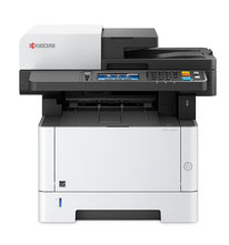 copystar multi functional printer