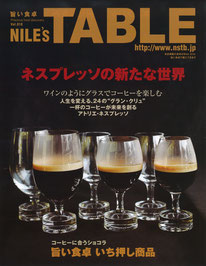 NILE'S TABLE 2017.Jan