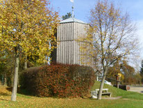 Wasserturm Tauchersreuth
