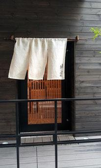 Ikinasushi Abe Roppongi Sushi Restaurnat image
