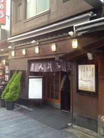 SHINJUKU TSUNAHACHI SOUHONTEN (新宿つな八 総本店)