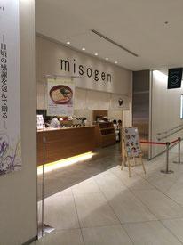 Misogen (美噌元)