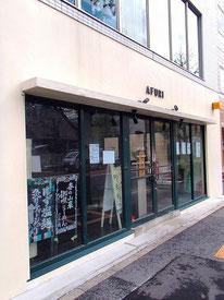 AFURI - Best Ramen Restaurant in Harajuku image