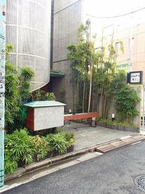Fukuyoshi Harajuku Tonkatsu Restaurant image