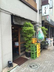 Takechan (たけちゃん)