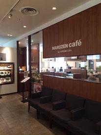 Maruzen Cafe (マルゼンカフェ)