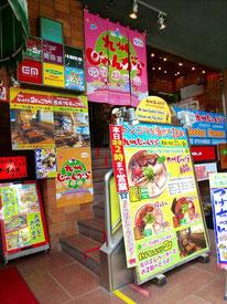 Kyushu Jangara - Best Ramen Restaurant in Harajuku image