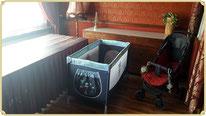 Babyroom Elstertal Saloon