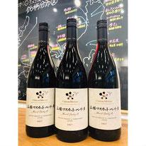 山梨マスカットベリーA ワイン