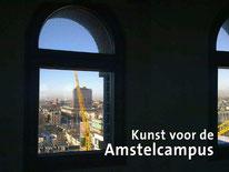 HvA Amstelcampus | Amsterdam
