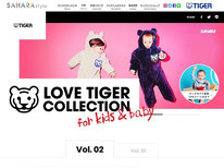【タイガー魔法瓶】LOVE TIGER COLLECTION
