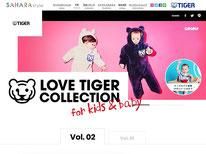 【タイガー魔法瓶】TIGER ブランドコレクション