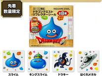 【ダイドー】ドラゴンボールZ デスクトップツールコレクション第2弾