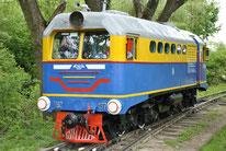 Рівненьська дитяча залізниця