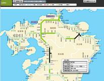 日本道路交通情報センター(九州)