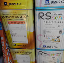 ダイナミックトップ&RSシルバーマットSI(ほんの一例)