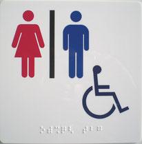 多目的トイレ点字サインプレート 男女 車椅子