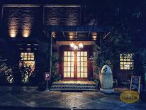 Java Villa Boutique Hotel & Resto