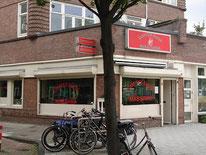 Coffeeshop Massawa Amsterdam