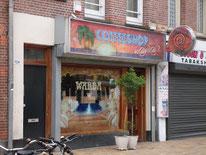 Coffeeshop Warda 2 Amsterdam