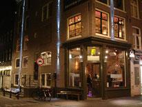 Coffeeshop De Dampkring 2 Amsterdam