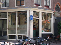 Coffeeshop Any Day Amsterdam
