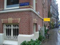 Coffeeshop Tweedy Amsterdam
