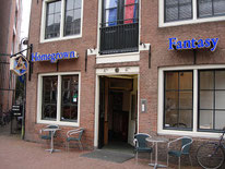 Coffeeshop Homegrown Fantasie Amsterdam