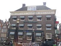 Coffeeshop The Grasshopper 2 Amsterdam