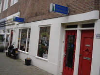 Coffeeshop Topweazle Amsterdam