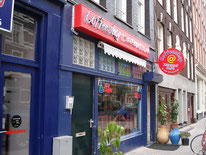 Coffeeshop Carmona Amsterdam