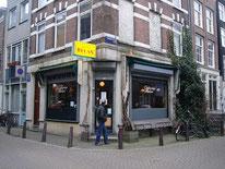 Coffeeshop Relax Amsterdam
