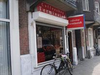 Coffeeshop Terminator Amsterdam